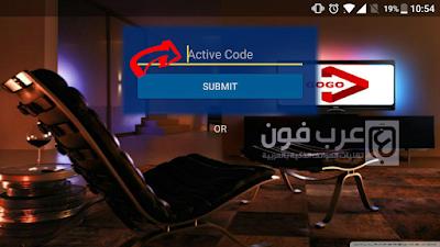 كود تفعيل تطبيق GOGO iptv