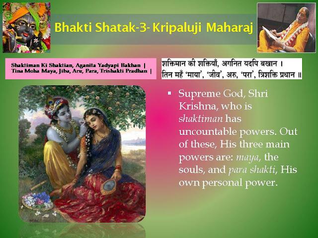 Bhakti Shatak3