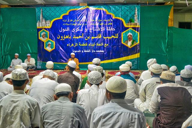 Ittihad Alawiyyin Peringati Haul Al Habib Qasim bin Ahmad Baharun | lpm dalwa | dalwa