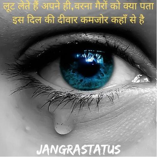 Haryanvi Whatsapp Status Haryanavi 2020 | Haryanvi Status 2020 | Desi Haryanvi Status | Haryanvi Attitude Status in Hindi | Haryanvi Shayari | Haryanvi Quotes