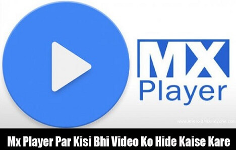 mx-player-par-video-ko-hide-kaise-kare