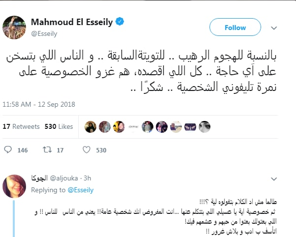 أول رد فعل لـ محمود العسيلي بعد الهجوم الشرس الذي تعرض له بسبب المواهب الجديدة