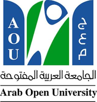 فرص عمل التدريس بدوام جزئي في الجامعة العربية المفتوحة فرع السودان