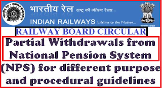 railway-board-partial-withdrawal-under-nps