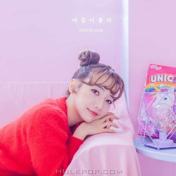 Hwang Yerin – I Love Summer – Single (FLAC)