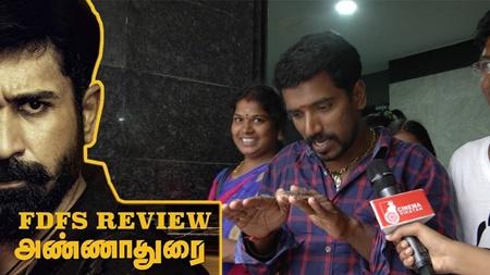 How was the movie? | Annadurai FDFS Review | Vijay Antony