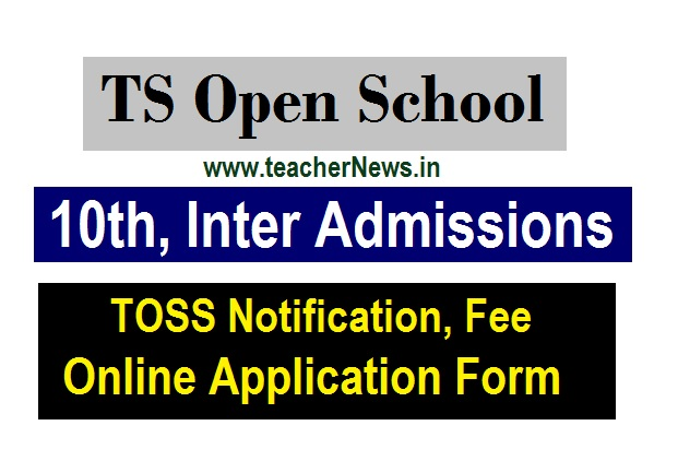 TS Open School Exam Apply Fee telanganaopenschool.org SSC / Inter Admission Last Date 2020