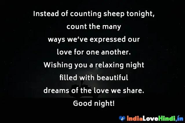 good night shayari for couples