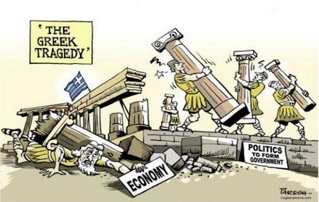ΔΝΤ: Η Ελλάδα είναι πλέον μια «μη βιώσιμη» χώρα