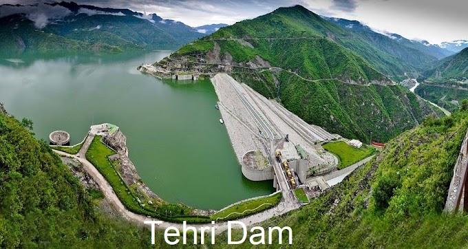 Tehri Dam – विश्व का पांचवा सबसे ऊँचा तथा भारत का सबसे ऊँचा बांध