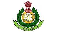 Goa Police Recruitment