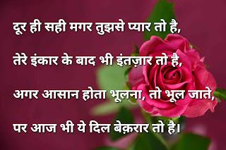 Broken Heart Shayari In Hindi || dard bhari shayari