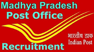 MP Post Office Recruitment 2019