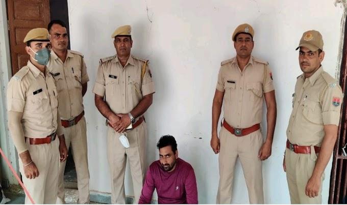 POCSO Act News-बलात्कार व पोक्सो एक्ट के मामले में सात माह से फरार 2000 रूपये ईनामी अभियुक्त चेन्नई से गिरफ्तार, नाबालिग युवती दस्तयाब