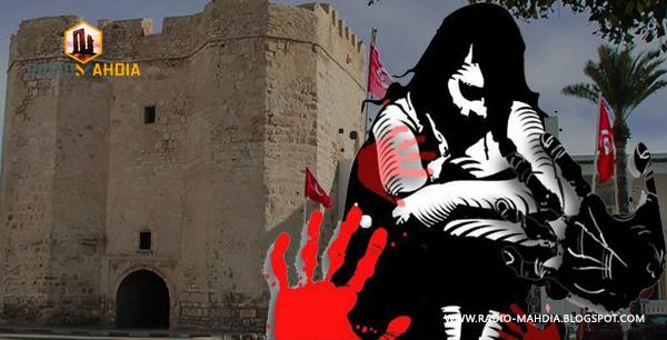 اغتصاب المهدية Rape Mahdia