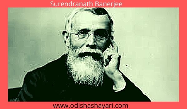 Surendranath Banerjee biography