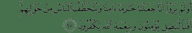 Surat Al 'Ankabut Ayat 67