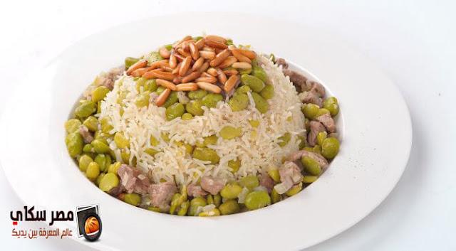 خطوات عمل طاجن الأرز مع الفول الأخضر بالصور