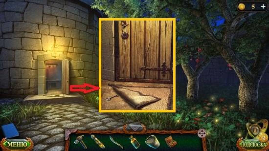 ключом под ковриком открытие дверей в игре затерянные земли 6