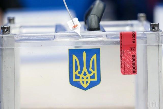 В Україні почав діяти новий Виборчий кодекс