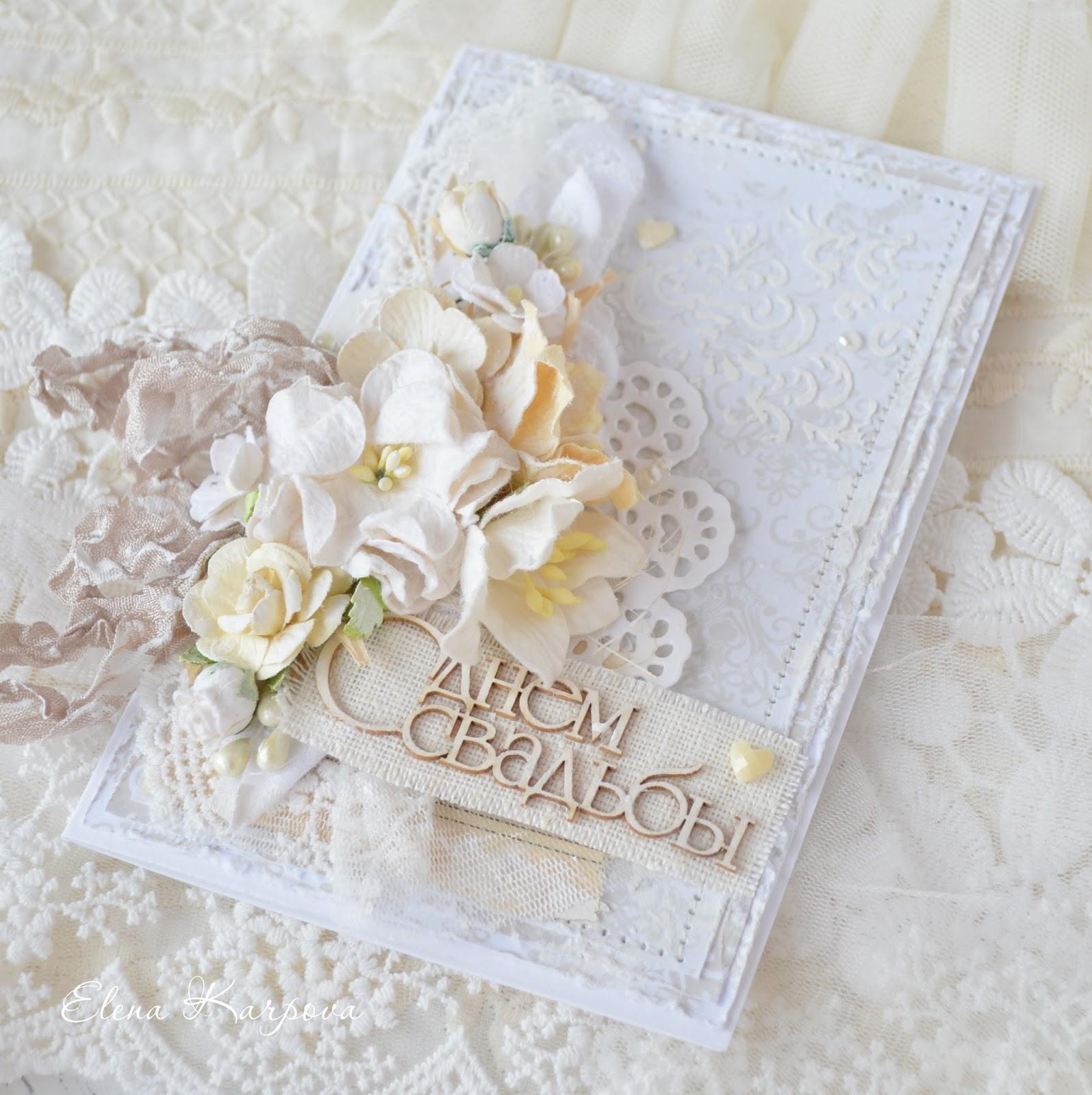 Необычная свадебная открытка