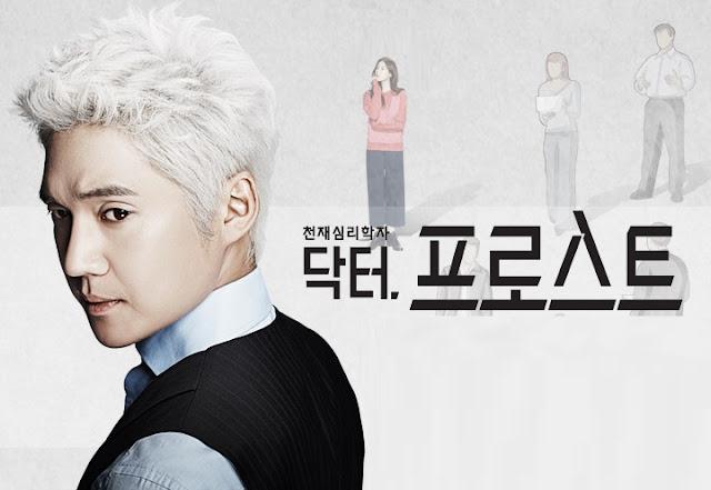 Drama Korea Dr. Frost Subtitle Indonesia
