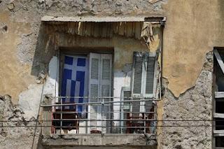 Ελλάδα όπως Αλβανία
