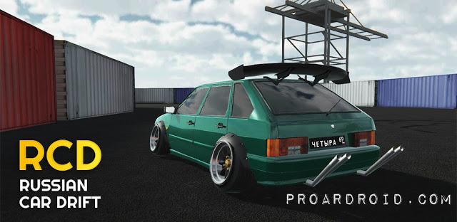 لعبة Russian Car Drift v1.8.6 مهكرة كاملة للأندرويد (اخر اصدار) logo