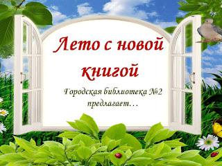 https://www.calameo.com/books/0051198096ad42013aa7a