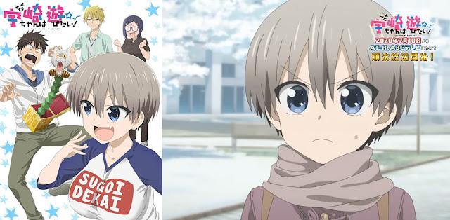 Uzaki-chan wa Asobitai!