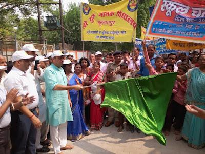 School Chalo Abhiyan Rally Organised Uttar Pradesh