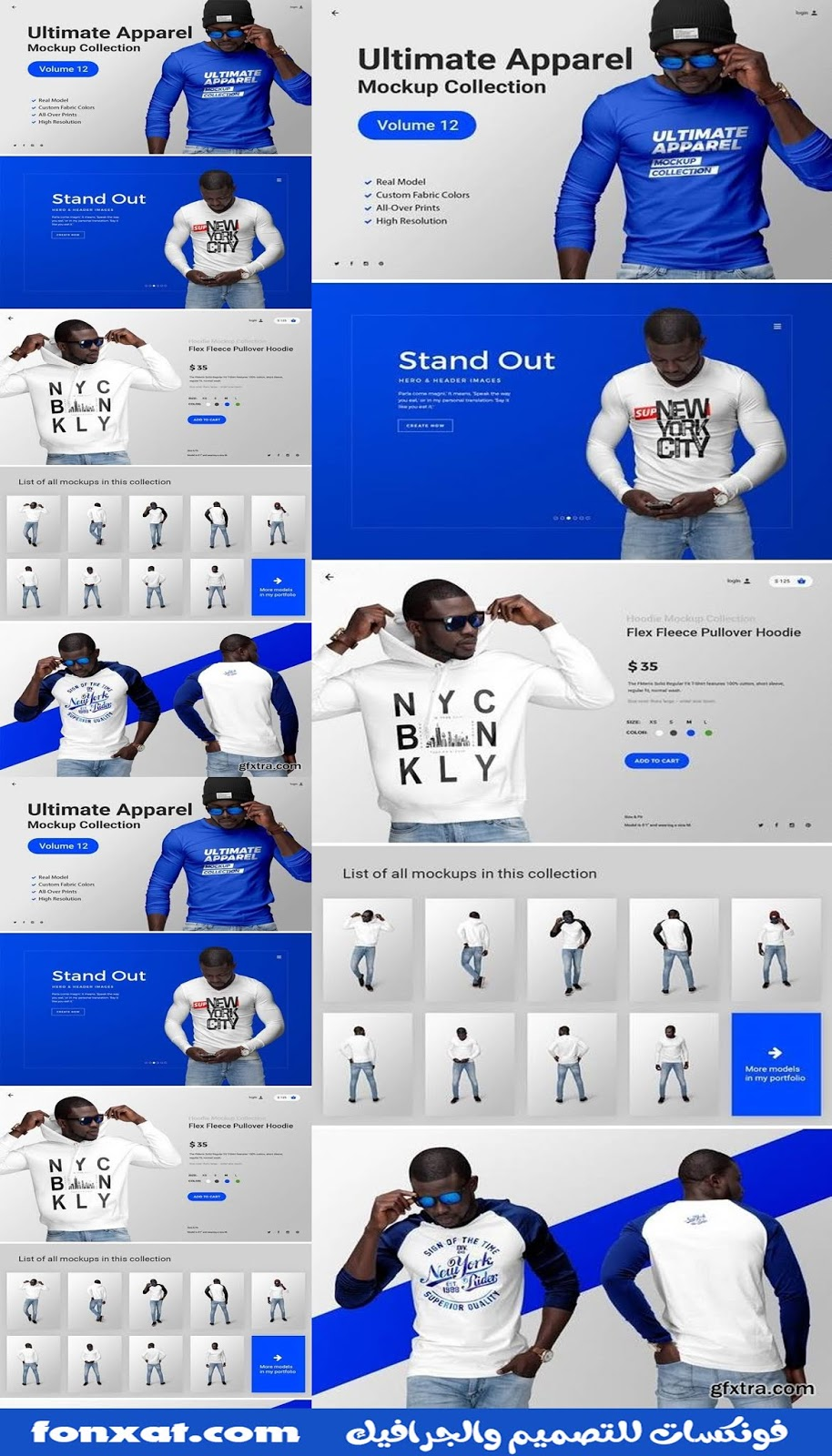 Mock-up Tshirt youth black skin to view Stand Out designs