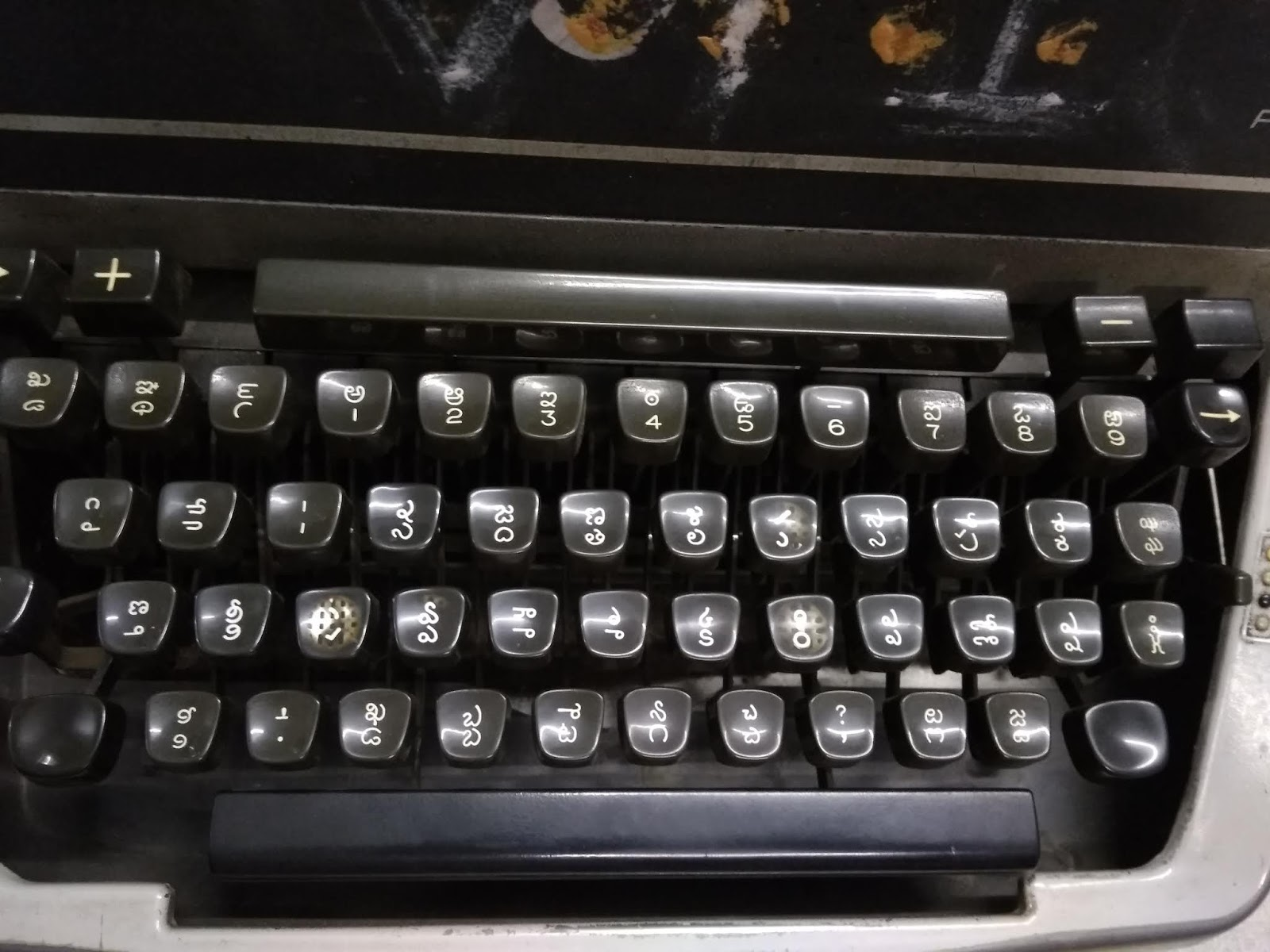 ElectricalforU: SELF LEARNING SOFT WARES FOR TELUGU TYPING