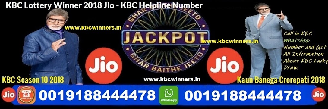KBC Head Office Number 0019188444478 | KBC Whatsapp Number