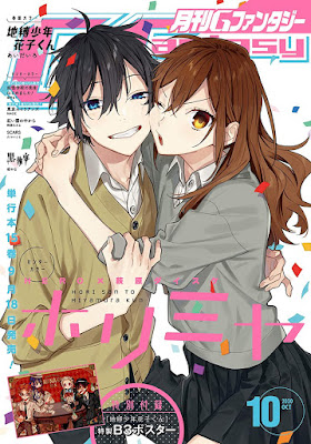 El manga Horimiya llega a su final.