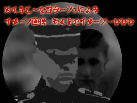 背後の男(素材使用)