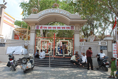 Shri Balhanuman Sankirtan mandir
