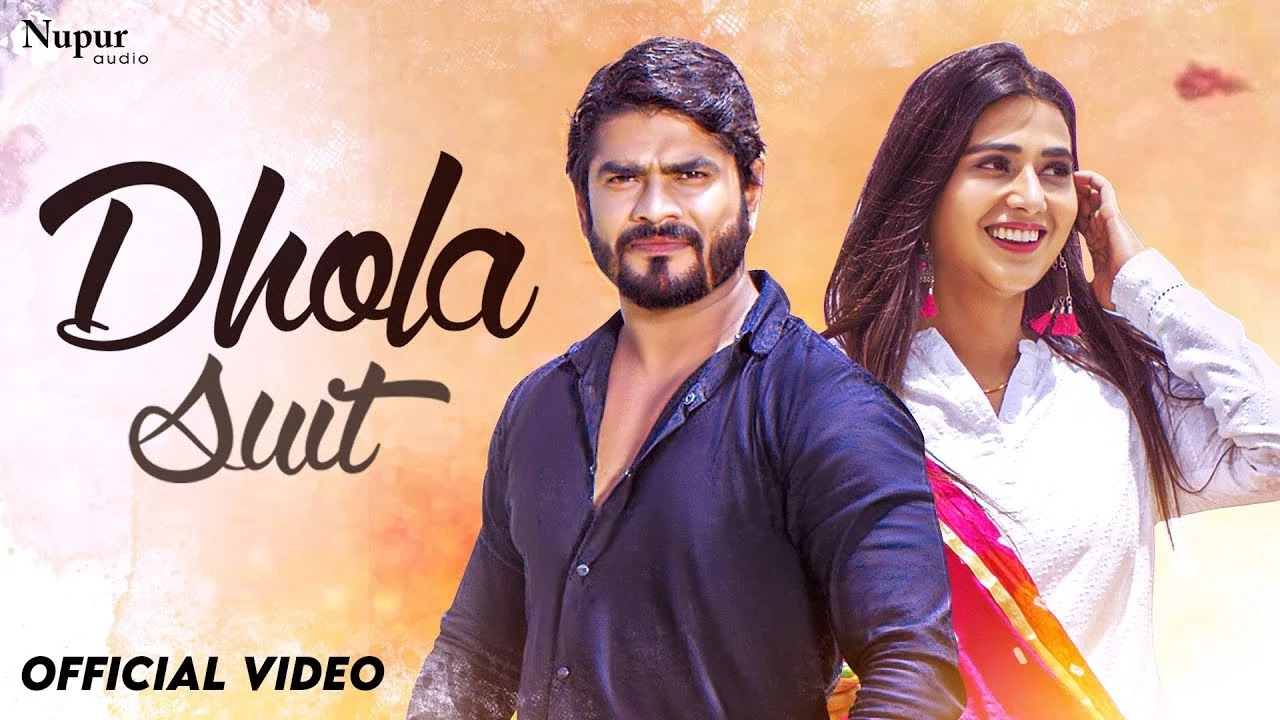 Dhola Suit Lyrics - Vishvajeet Choudhary Sweta C - New Haryanvi Songs Haryanavi 2020 - Chale Marti Salute,   Dhola Suit is a New Latest Haryanvi Songs Haryanavi 2020 Which is Starring with Haryanvi Super Star Vishvajeet Choudhary, Sweta Chauhan. This New Haryanvi Songs 2020 is Sung by Vishvajeet Choudhary.    His fans love the song of Vishwajit Chaudhary. Their songs are very popular among the audience as soon as they are released. Now recently a new song by Vishwajeet Chaudhary - 'Dhola Shoot' has been released. It is shown in the song that when parents of Vishwajeet Chaudhary talk about their marriage, they say that they themselves will find their life partner. In the talk, he also gets in love with someone and the special thing is that the girl is the choice of his parents. The song also stars Sweta Chauhan with Vishwajeet Chaudhary. The duo's pair is amazing in song. Let me tell you the beautiful lyrics of this song have been written by Naveen Vishnu Vava and the music of this song is by Aman Jaji. This song has been performed by Direct Raj Gurjar.                Dhola Suit  - Vishvajeet Choudhary Sweta C - Lyrics    Dhole suit peh dhole rang ka  Ohhhh..vishvajeet choudhary      Dhole suit peh dhole rang ka  Mail mila ri sah  Ho chale maruti salute  Tera kit ka sah root  Ho chale maruti salute  Tera kit ka sah root  Kit bhar ri uddari sah  Ho chale maruti salute  Tera kit ka sah root  Kit bhar ri uddari sah    Gaal mai ke suti suthri laage chalti  Gaal mai ke suti suthri laage chalti  Baith jati dimak pah fair va mati  Tera nahi sakaye tod rah sayani  Tu sab pai bhari sah        Ho chale maruti salute  Tera kit ka sah root  Ho chale maruti salute  Tera kit ka sah root  Kit bhar ri uddari sah  Ho chale maruti salute  Tera kit ka sah root  Kit bhar ri uddari sah    Ram gi kasuti papose ki soch mah  Han Ram gi kasuti papose ki soch mah  Naveen Vishu kah ruke konya va pe poj mah    Meri meri baat nahi  Saare va chhari sah    Ho chale maruti salute  Tera kit ka sah r