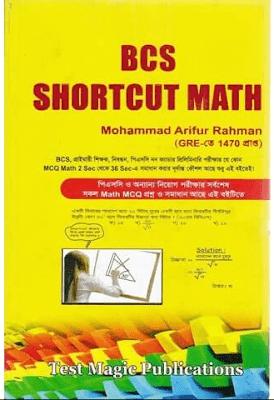 bcs shortcut math by arifur rahman pdf