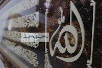 harfa kaligrafi hiasan, hiasan dinding kaligrafi, jual kaligrafi