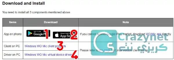 تحويل الهاتف الي مايك احترافي للكمبيوتر و استخدامه للتسجيل او المكالمات 2