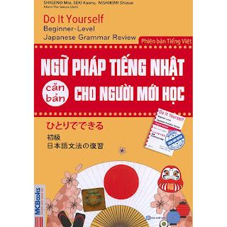 Ngữ pháp tiếng Nhật căn bản dành cho người mới học.
