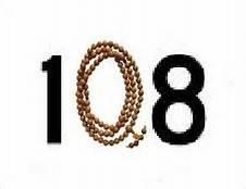 joan chanpong 108 sun salutations june 23rd 2013 in