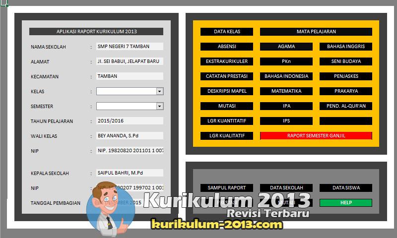 Aplikasi Nilai Raport SMP Kurikulum 2013
