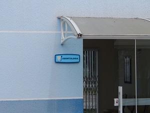 placas para setorização