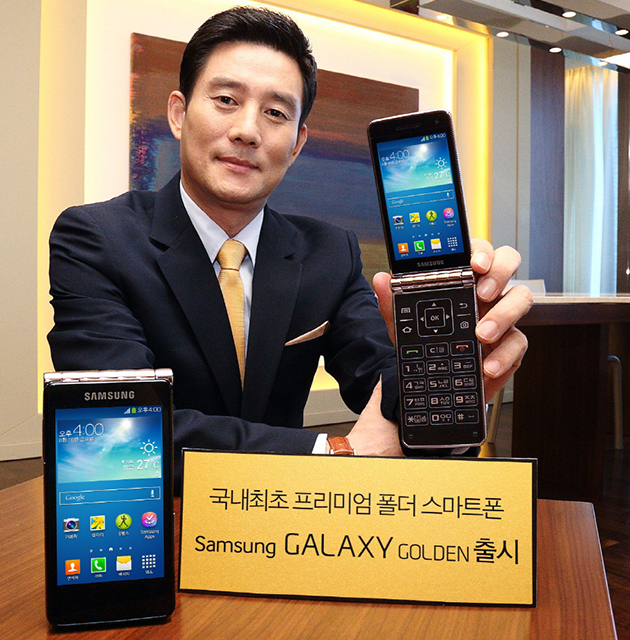 Samsung launches double screen Flip phone aka Samsung Galaxy Golden