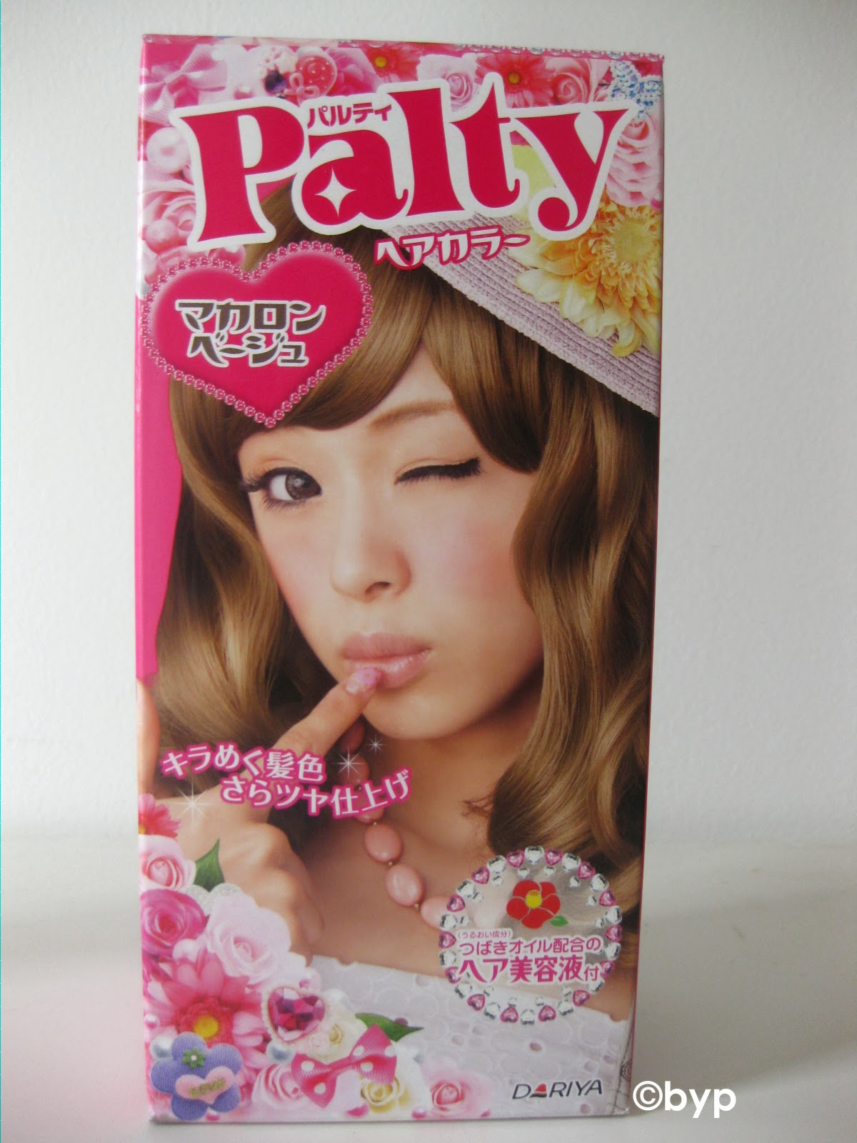 Adventures of a bright young person hair palty macaron beige hair palty macaron beige hair dye nvjuhfo Choice Image