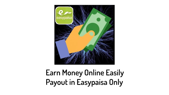 PakCash || Earn Money Online with part Time Work ¦ Earn Money Website ¦ Money earning Apps ¦ EarnKaro Website