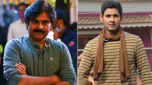 Mahesh Babu's Sarkaru Vaari Paata Vs Pawan Kalyan's PSPK 27 Movie