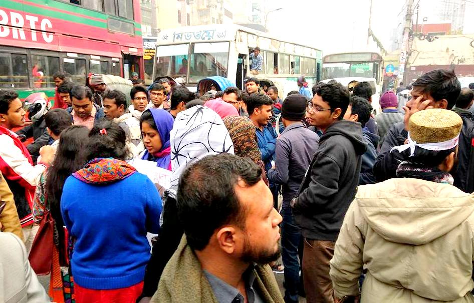 Combined 8 Bank Senior Officer Examination Cancel protest Movement